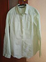Отдается в дар Рубашка женская Reserved