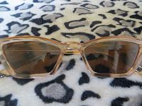 Отдается в дар Солнечные очки.