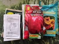 Отдается в дар Семена овощных культур и цветов