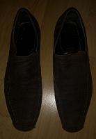 Отдается в дар Туфли мужские Chester 43 размер