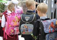Отдается в дар Помогу собрать ребёнка в школу