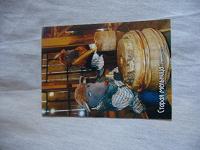 Отдается в дар Календарик в коллекцию