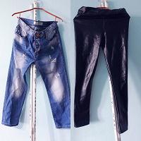 Отдается в дар Брюки, джинсы женские
