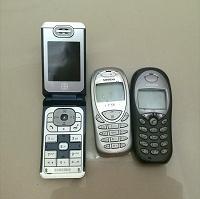 Отдается в дар Старые мобилки на запчасти