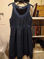 Отдается в дар нарядное платье promod 48