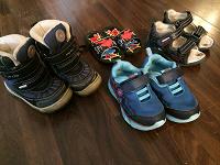 Отдается в дар Детская обувь 25 Р