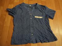 Отдается в дар Блуза р 52