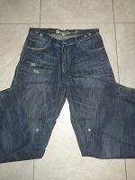 Отдается в дар джинсы мужские р.33