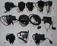 Отдается в дар Зарядные устройства для мобильных