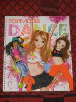 Отдается в дар Альбом-раскраска Топ-модель Танцы