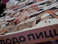 Отдается в дар Промокоды на додо-пиццу