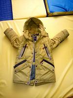 Отдается в дар Куртка на мальчика 122