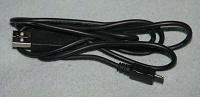 Отдается в дар USB кабель