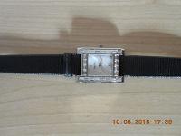 Отдается в дар Женские наручные часы