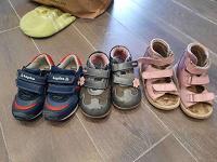 Отдается в дар обувь 23 размера
