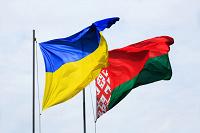 Отдается в дар Белорусско-украинский союз. Марки ассорти