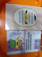 Отдается в дар Книги для детей и родителей