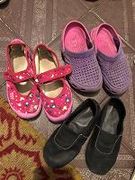 Отдается в дар Обувь 26 размер