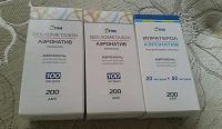 Отдается в дар Лекарства для астматиков