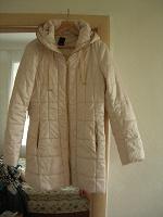 Отдается в дар Куртка Модис 44 размер