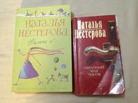 Отдается в дар Художественная литература.