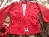 Отдается в дар Куртка для самбо с поясом плотная