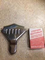 Отдается в дар Кухонный аксессуар фирмы «Tescoma»