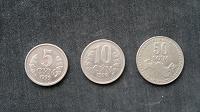 Отдается в дар Монеты Узбекистана