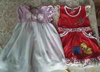 Отдается в дар Два платья малышке