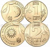 Отдается в дар Монеты Молдавии