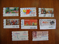 Отдается в дар Автоматные марки