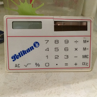 Отдается в дар Мини калькулятор кредитка Pelican