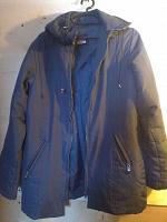 Отдается в дар Куртка удлиненная