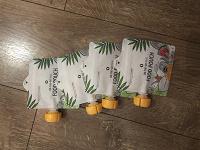 Отдается в дар Паучи для детского питания