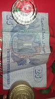 Отдается в дар Египетский фунт