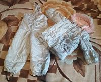 Отдается в дар Комплект куртка-штаны на девочку рост 98-100