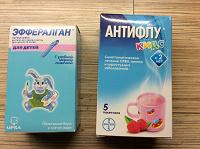 Отдается в дар Лекарства для детей