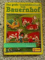 Отдается в дар Детская книжка на немецком языке