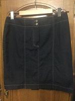 Отдается в дар Юбка джинсовая Размер 46
