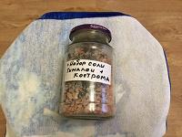 Отдается в дар Смесь пищевой соли из Костромы(печёная в печи дровами) и Гималайская розовая крупная