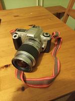 Отдается в дар Фотоаппарат Canon плёночный
