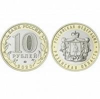 Отдается в дар Рязанская область 10 рублей