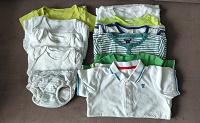 Отдается в дар Одежда пакетом на малыша 6-18 месяцев