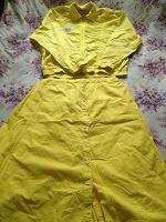 Отдается в дар Желтый женский костюм 92-96 размера