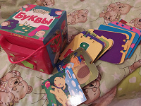 Отдается в дар игрушка для малыша. карточки