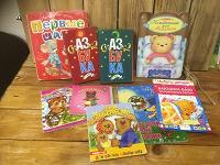 Отдается в дар Книжки-картонки для малышей