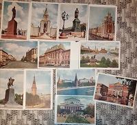 Отдается в дар открытки Москва 50-х