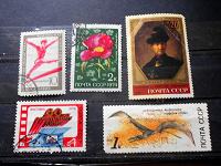 Отдается в дар Разные марки СССР