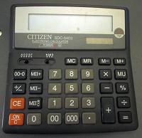 Отдается в дар Калькулятор Citizen SDC-640 II