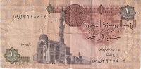 Отдается в дар Египетские деньги.